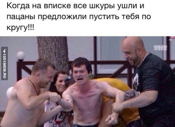 Слава богу не жиза))