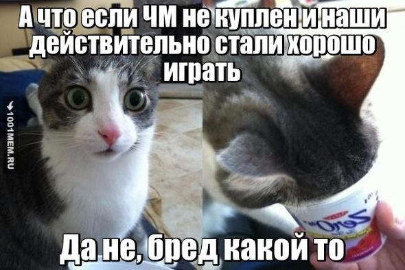 ЧМ в России