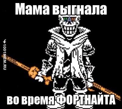 МАМААААААААААААА