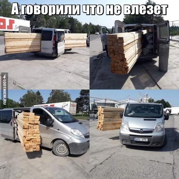 ппвапв