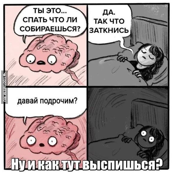 пвпва